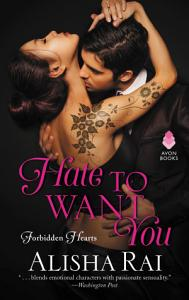 Hate to Want You Book