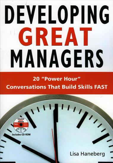 Developing Great Managers PDF