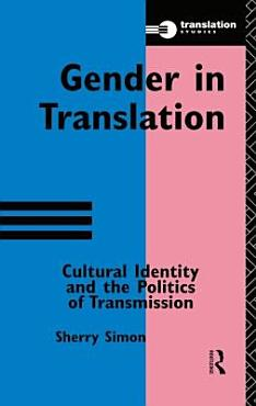 Gender in Translation PDF
