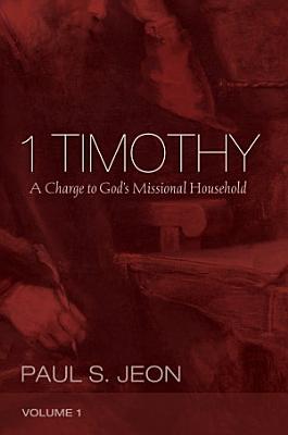 1 Timothy  Volume 1 PDF
