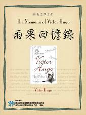 The Memoirs of Victor Hugo (雨果回憶錄)