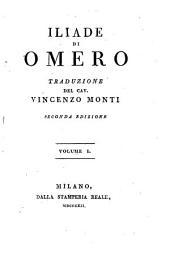 Iliade di Omero