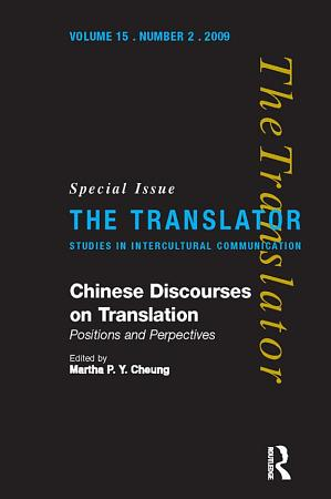 Chinese Discourses on Translation PDF
