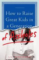HT RAISE GRT KIDS IN A GENERAT