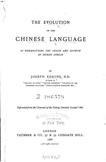 The Evolution of the Chinese Language PDF