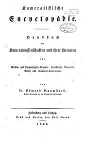 Kameralistische encyclopädie