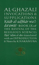 Invocations   Supplications PDF