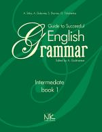 Практична граматика англійської мови. Книга 1