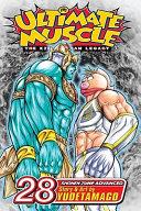Ultimate Muscle  Vol  28 PDF