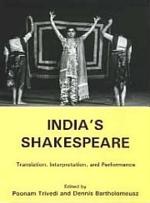 India's Shakespeare