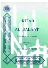 The Book of Prayer (Ketab Al-Salat) - كتاب الصلاة