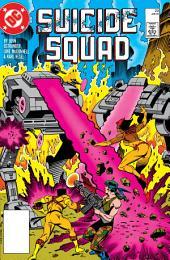 Suicide Squad (1987 - 1992) #23