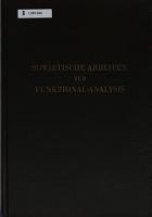 Sowjetwissenschaft  Beiheft PDF