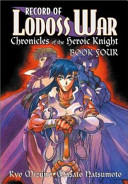 Record of Lodoss War Chronicles of the Heroic Knight PDF
