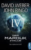 Der Marduk Zyklus  Das trojanische Schiff PDF