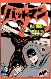 Batman: The Jiro Kuwata Batmanga (2014-) #19