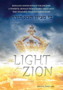 The Light from Zion