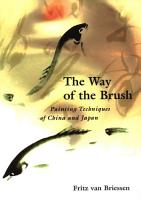 Way of the Brush PDF
