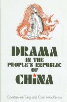Drama in the People s Republic of China PDF
