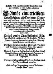 Kurtze und eigentliche Beschreibung des zu Regensburg in diesem 94. Jar gehaltenen Reichstag