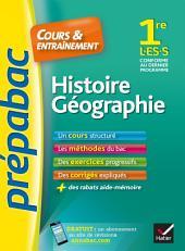 Histoire-Géographie 1re L, ES, S - Prépabac Cours & entraînement: cours, méthodes et exercices progressifs (première L, ES, S)