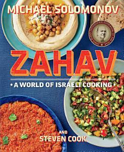 Zahav Book