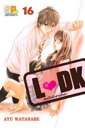 L♥DK มัดหัวใจเจ้าชายเย็นชา 16