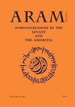 ARAM 26 Black & White Paperback