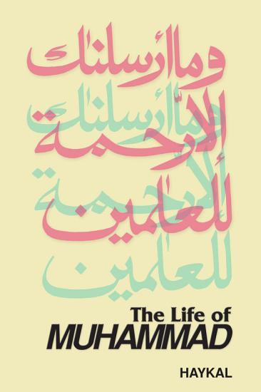 The Life of Muhammad PDF