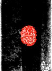 Athanasii Kircheri Magnes: sive de arte magnetica opus tripartitum : b