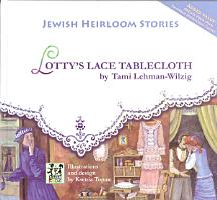 Lotty s Lace Tablecloth PDF