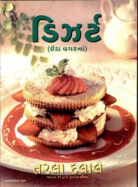 Eggless Desserts   Gujarati   PDF