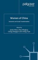 Women of China PDF