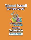 Masechet Sanhedrin