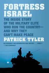 Fortress Israel Book PDF