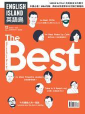 英語島 English Island 第25期: The BEST