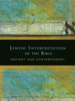 Jewish Interpretation of the Bible