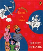 Fun In Devlok  Kama Vs Yama PDF