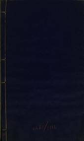 徵君孫先生年譜: 2卷, 第 1-10 卷