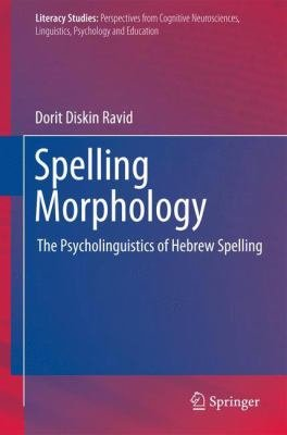 Spelling Morphology PDF