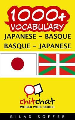 1000  Japanese   Basque Basque   Japanese Vocabulary