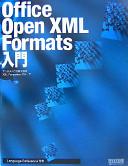 Office Open XML Formats       PDF