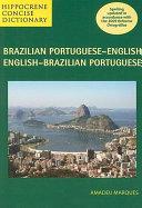 Brazilian Portuguese English  English Brazilian Portuguese Concise Dictionary PDF