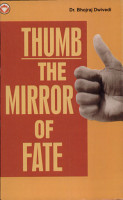 Thumb   The Mirror of Fate PDF