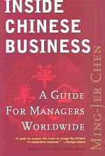 Inside Chinese Business