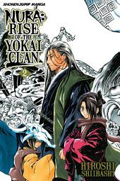 Nura: Rise of the Yokai Clan, Vol. 2: Rikuo vs. Gyuki