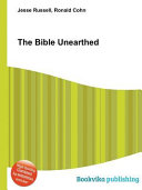 The Bible Unearthed PDF