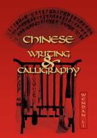 Chinese Writing and Calligraphy PDF