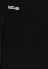 Сборник: Том 82