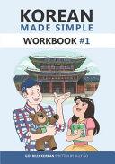 Korean Made Simple Workbook  1 PDF